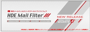 HDE Mail Filter