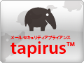 tapirus.png
